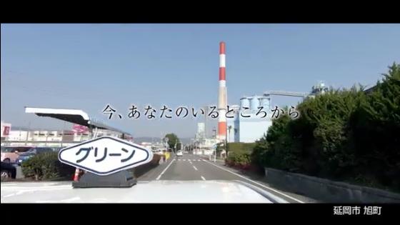 宮児タクシーグループのプロモーション動画